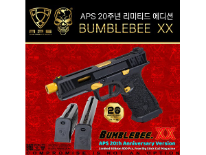 Bumblebee XX / APS 20th Anniversary Limited Edition
